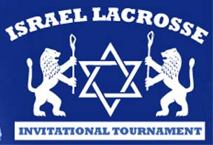 Israel Lacrosse invitational
