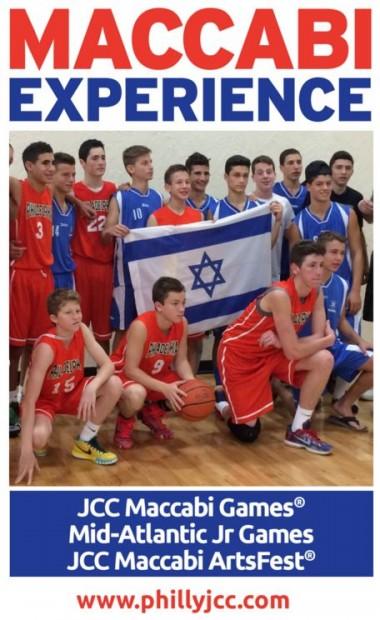 Maccabi expereince